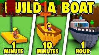 Build a Boat BUILDING CHALLENGE (1 Minute, 10 Minutes, 1 Hour)