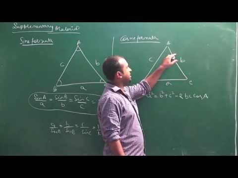 NCERT Class 11 Maths - Exercise 3 5 ( Chapter 3 Trigonometry )| Based on  Supplementary Material)