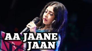 AA JAAN E JAAN | SANJEEVANI BHELANDE | SIDDHARTH ENTERTAINERS | BALAJI CREATORS