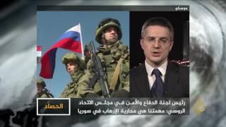 الحصاد- روسيا وإيران في سوريا: مستعدون للرد بالقوة