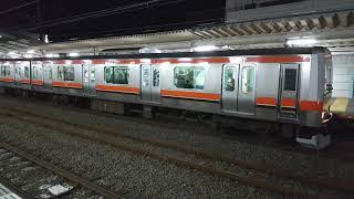 武蔵野線E231系 西国分寺駅到着~発車