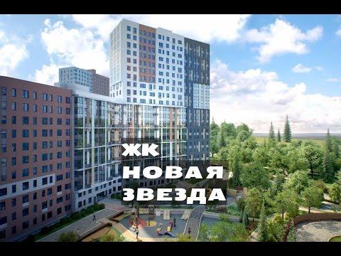 Новостройки Москвы -