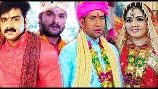 खुला राज आखिर आम्रपाली किससे शादी करेगी Nirahua Amrapali Dubey Pawan Singh Khesari Lal Yadav