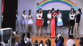 中短 アリス 永井 2.