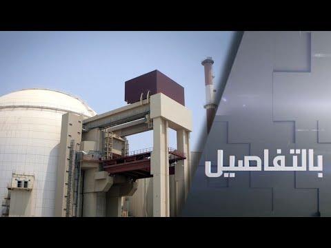 ما سر منع إيران المفتشين دخول منشأة نووية؟  - نشر قبل 3 ساعة