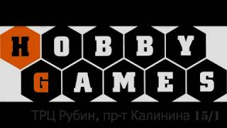 видео магазин настольных игр в Краснодаре