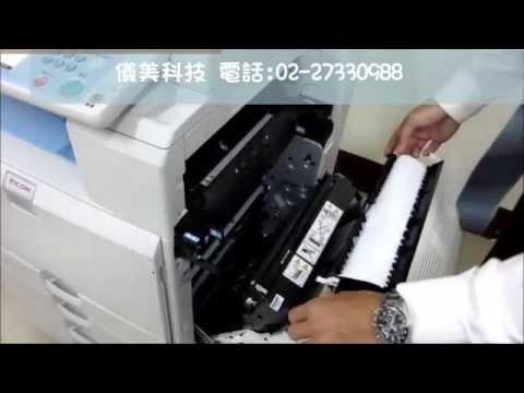 影印機 MPC5501卡紙排除 - YouTube