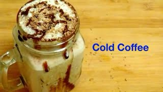 Cold Coffee Recipe | How to make cold Coffee | Chocolate cold Coffee | Iced Coffee||Coffee Milkshake