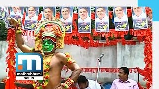 Flash Mob, Ottan Thullal To Fuel Campaigns In Chengannur  Mathrubhumi News