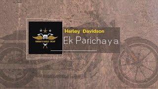 Harley Davidson Ek Parichay - हार्लि डेभिडसन् एक परिचय (Gurkha's Harley Group)