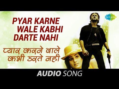 Pyar Karne Wale Kabhi Darte Nahi - Lata Mangeshkar - Manhar Udhas - Hero [1983]