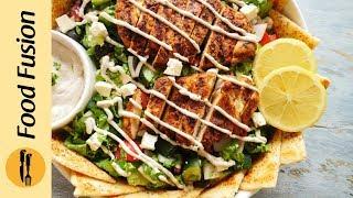 Shawarma Salad Recipe By Food Fusion