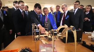 На базе КНИТУ-КАИ открылся Германо-российский институт новых технологий