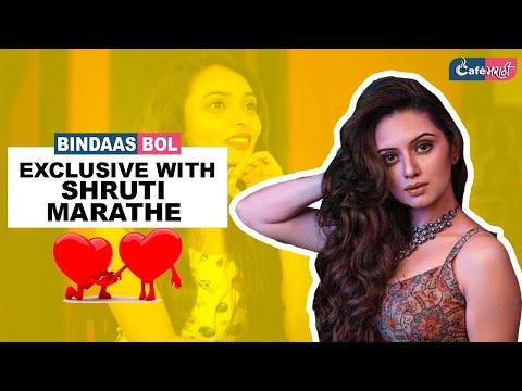 Bindaas Bol Exclusive with Shruti Marathe | CafeMarathi thumbnail