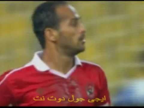 هدف مصطفى فتحى العالمى ضد الاهلى فى كاس مصر 2016 | اهداف مباراة الاهلى والزمالك
