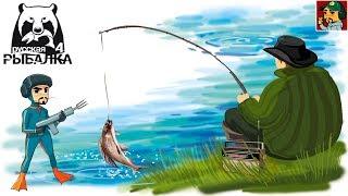 Російська Рибалка 4 - Нічна ловля (Коплю на другий ''матч'')