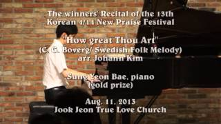 Crown Him with Many Crowns for piano solo (arr. Johann Kim) 면류관 가지고 / 배성연