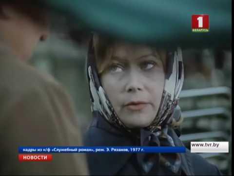 Светлана Немоляева отмечает 80-летие