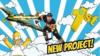 Новый Проект /Хоккейный Букварь /Пилотный Выпуск