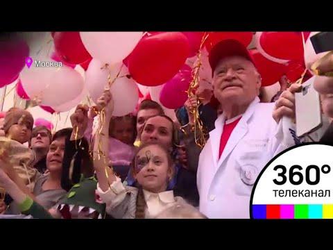 День детского сердца прошел в Центре сердечно‐сосудистой хирургии Бакулева