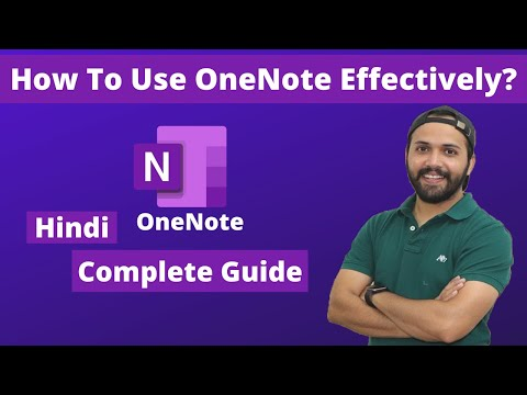 How To Use OneNote Effectively In Hindi |Step By Step Guide| 2020