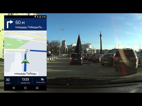 Nokia HERE | Бесплатная оффлайн навигация для Android | 60fps | HelpfulDevices