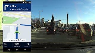 видео HERE для Android скачать бесплатно
