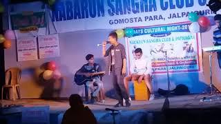 Amar vetor o bahera song for অচেনা সঙ্গী bannd