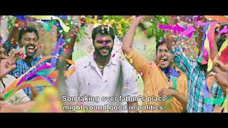 Maduraveeran - Trailer thumbnail