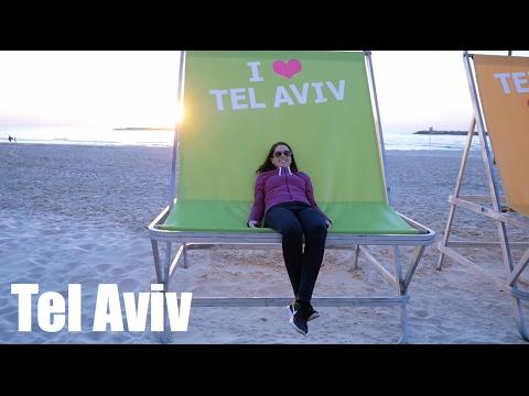 Tel Aviv Israel 2017 (beach, night, roadtrip and culture)