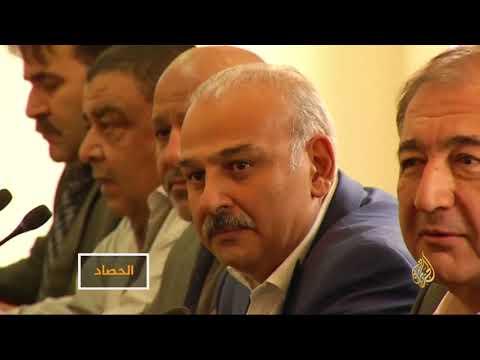 مؤتمر الرياض خدمة للسوريين أم للراعي الروسي؟  - نشر قبل 7 ساعة