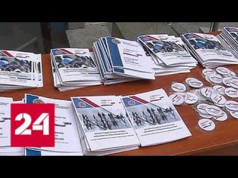 В России наступает День тишины перед выборами - Россия 24
