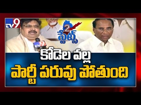 TDP Varla Ramaiah comments on Kodela over shifting Assembly furniture - TV9