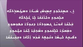 Assyrian / Aramaic akhiqar khakima Part 18