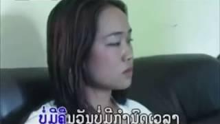 Laos New Song 2017 - Laos Karaoke 2017 - Laos Music 2017 - Pheng Laos - Laos Song 2017