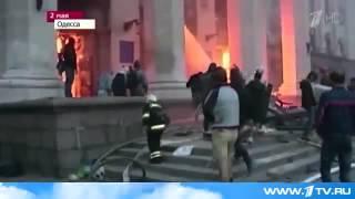 Новые видео свидетельства трагедии в Одессе 2 мая(Появляются всё новые видеосвидетельства трагических событий в Одессе. Некоторые украинские телеканалы..., 2014-10-23T16:03:59.000Z)