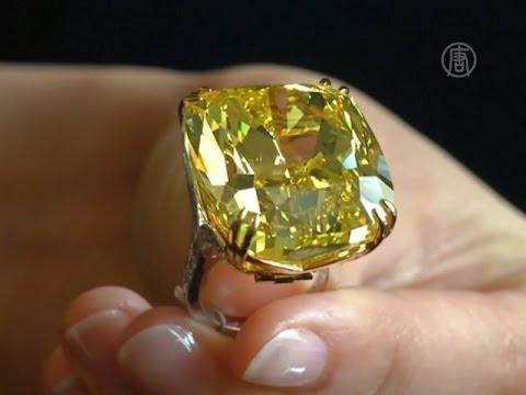 Жёлтый бриллиант продали за рекордные $16,3 млн (новости)