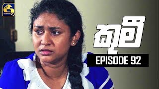 Kumi Episode 92 || ''කුමී'' || 08th October 2019 Thumbnail