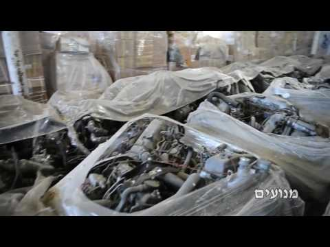 Border authority confiscations at Kerem Shalom