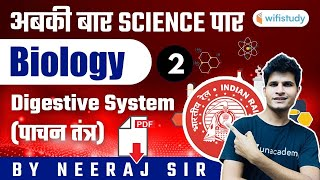अबकी बार Science पार   Railway Group D Biology by Neeraj Jangid   Digestive System (Part-2)