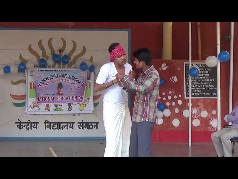 Comedy Skit On Importance Of Education by class 12 Commerce