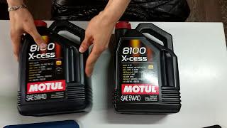 видео Моторное масло подделка  (Mazda, Toyota, Nissan, GM) как отличить