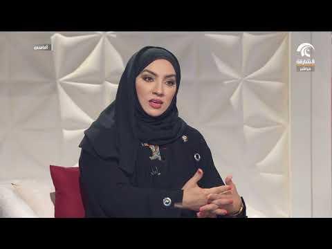 برنامج أماسي -  معرض البرقع الإماراتي ... شاهد على تاريخ وثقافة الإمارات