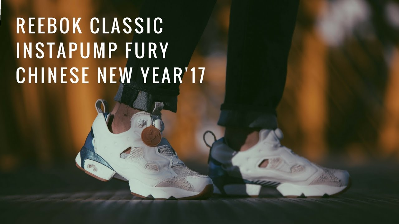 Reebok InstaPump Fury Chinese New Year 2017 (Year Of The Rooster) Unboxing and On Feet
