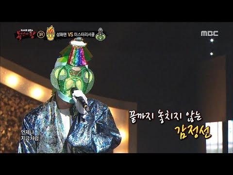 [King of masked singer] 복면가왕 - 'Mystery Circle ' 3round - I Believe 20180128