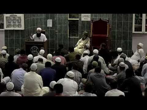 Saeed Anwar Latest bayan at Rooty Hill Mosque Sydney 15Feb 2018
