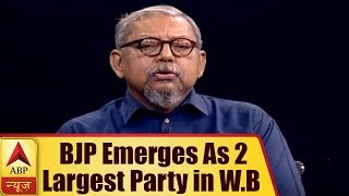 BJP Emerges As Second Largest Party in West Bengal Panchayat Elections | ABP News