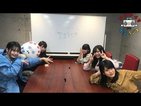 T�Uラジオ!#25 / HKT48[公式]