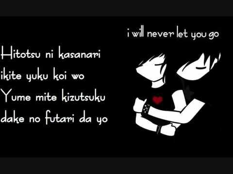 Ayaka   I Love You
