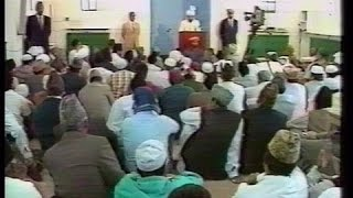 Urdu Khutba Juma on August 21, 1992 by Hazrat Mirza Tahir Ahmad